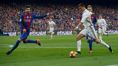 الريال يعادل برشلونة بفضل رأسية القائد راموس