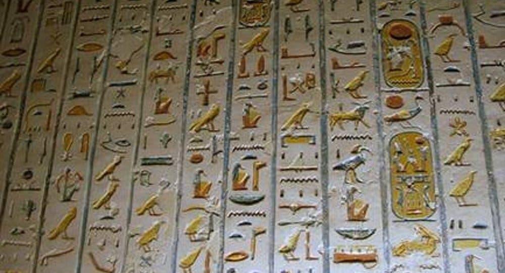 هل تعلم أن المصريين يتحدثون الهيروغليفية حتى اليوم؟ E9e879ec-6abc-4d3d-9d4e-7a646bb5d65e