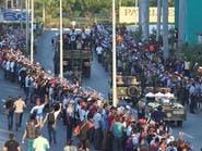 بدء مراسم دفن فيدل كاسترو في كوبا