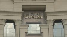 #القضاء_المصري يلغي صلاحيات الداخلية بمنع التظاهرات