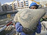 163 ألف طن صادرات السعودية من الإسمنت العام الحالي