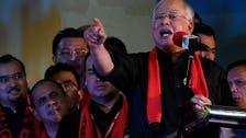 Suu Kyi must stop Rohingya 'genocide': Malaysia PM