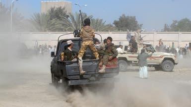 اليمن.. مقتل 20 من الميليشيات بغارة للتحالف في الحديدة