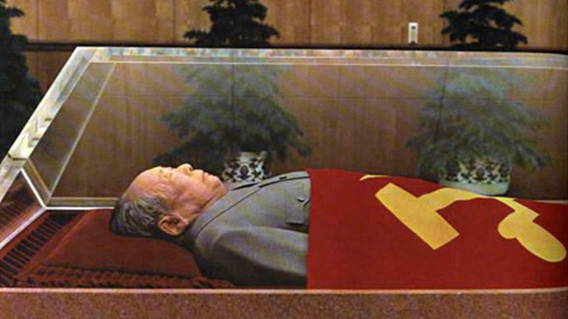 جثة الزعيم الصيني ماو تس تونغ