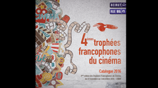 """""""الجوائز الفرانكوفونية"""" تكافئ أفلاما ذات أبعاد اجتماعية"""