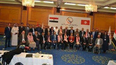 انطلاق المؤتمر الأول للأحوازيين في المغرب العربي