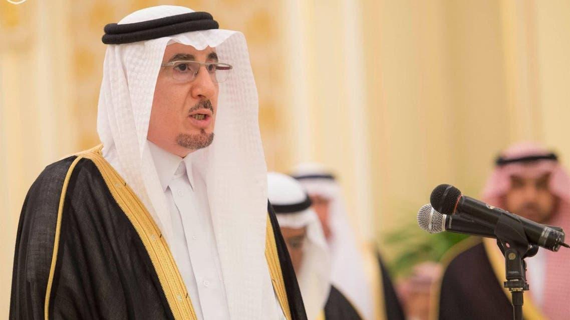 Mufrej al-Haqbani