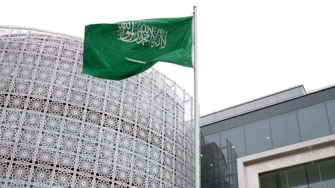 saudi flag AP