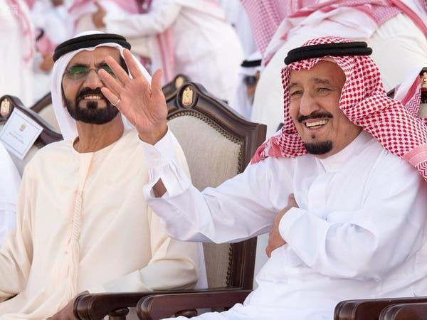 ماذا قال السعوديون والإماراتيون عن صورة الملك سلمان