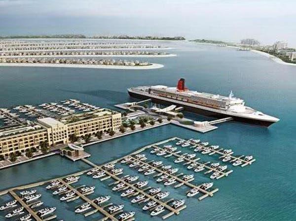 دبي تستقبل 157 باخرة سياحية بنمو 16%