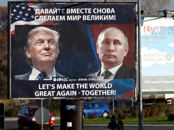متسللون روس ربما حصلوا على معلومات حرجة عن ترامب