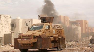 ليبيا.. مواجهات عنيفة بين قوات الإنقاذ والوفاق