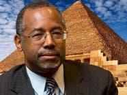 وزير ترمب للإسكان ينكر أي دور للمصريين ببناء الأهرامات