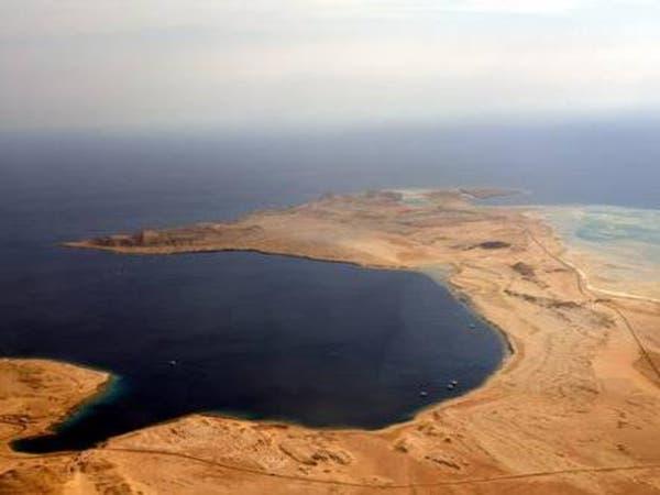 """بالصور.. هنا """"مجمع البحرين"""" حيث التقى الخضر بالنبي موسى"""