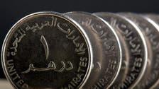 القطاع الخاص في الإمارات ينهي 3 أشهر من التباطؤ