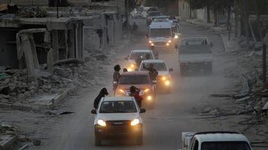 فصائل سورية ترفض مقترح إخراج مقاتليها من شرق حلب