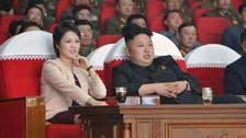 قصة ظهور المغنية الفاتنة زوجة زعيم كوريا بعد غياب 7شهور