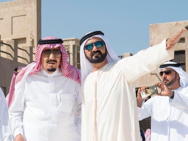 محمد بن راشد: 4 سنوات بقيادة الملك سلمان عن 4 عقود