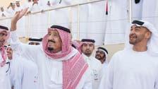 Watch: Saudi King Salman reacts to UAE welcoming