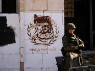 روسيا: إمدادات السلاح الأميركية في سوريا عمل عدائي
