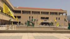 حزب الله يمنع أغاني فيروز في الجامعة اللبنانية