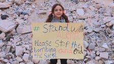 """اختفاء مريب لحساب """"طفلة حلب"""" عن """"تويتر"""""""