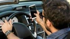 برطانیہ:ڈرائیوروں کی 'اکڑ' نکالنے کے لیے عمرقید کی سزا تجویز