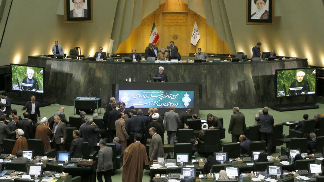 Iran's President Hassan Rouhani presents to the parliament his budget for 2017-2018, on December 4, 2016, in Tehran.