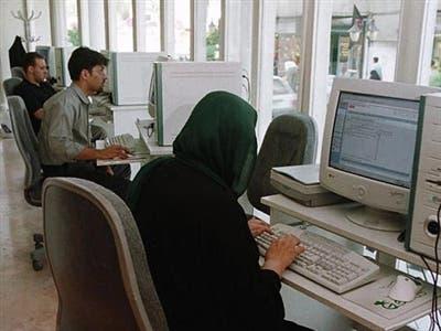 مقهى إنترنت في إيران
