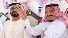 شاہ سلمان کی قیادت میں جی سی سی سے تمام عرب مستفید ہوں گے : شیخ محمد