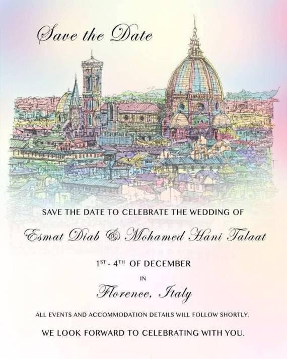 صورة دعوة حفل الزفاف