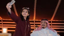 Teen who beat cancer takes selfie with King Salman
