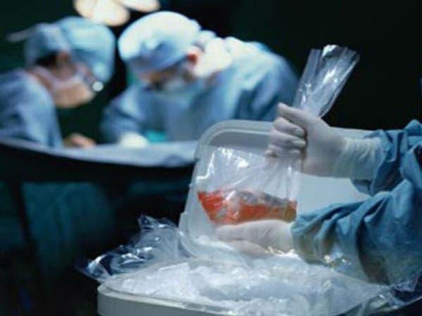 تفاصيل جديدة عن شبكة الاتجار بالأعضاء البشرية في مصر