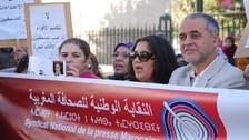 صحافيو المغرب يدعون لخلق جبهة للدفاع عن حرية التعبير