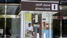 Alinma CEO: Saudi banks flexible in rescheduling contractors' debts