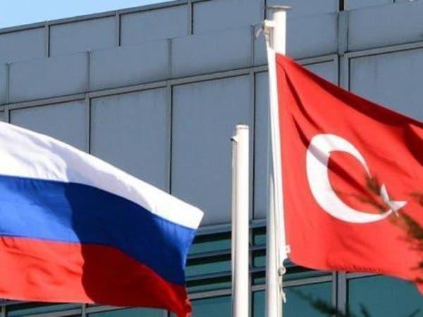 تركيا تبحث مع روسيا بدء تشغيل محطة نووية قبل 2023