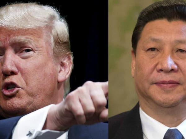 هل يُسبب ترمب أزمة كبيرة للاقتصاد الصيني؟
