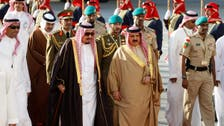 GCC 'faces challenges' as summit begins