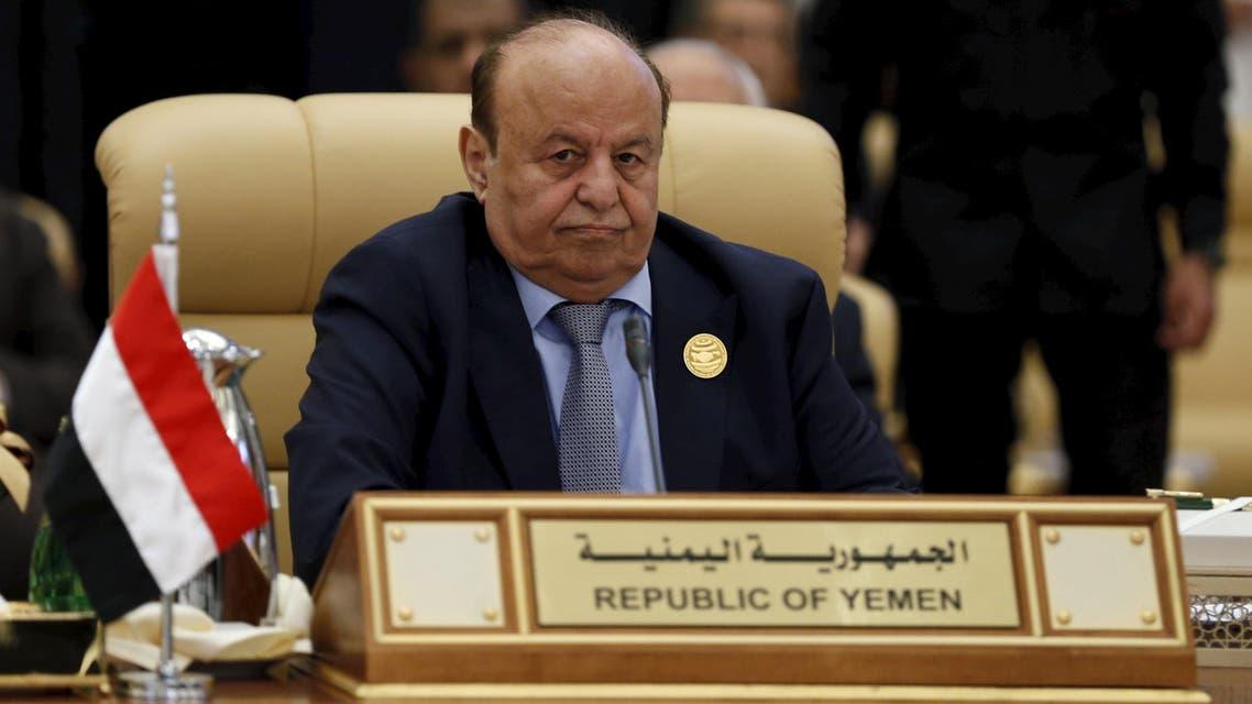 Yemen hadi reuters