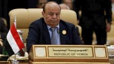 یمنی صدر کا عدن میں خودکش بم دھماکے کی تحقیقات کا حکم