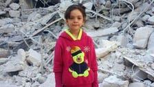 طفلة حلب شهيرة تويتر تطلق تغريدة طمأنة بطعم الاستغاثة