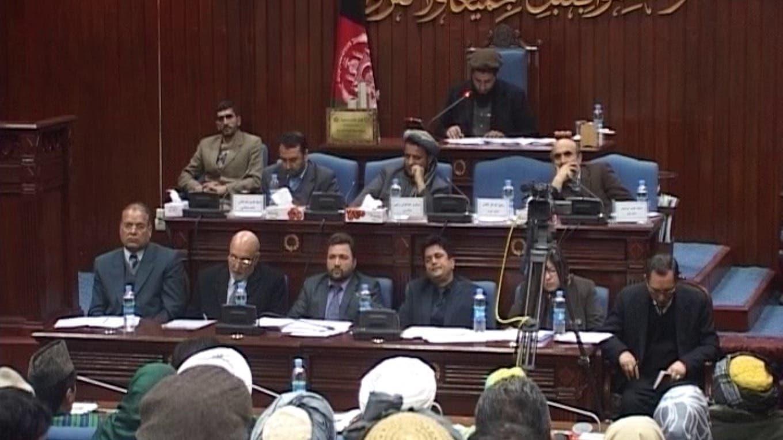 مجلس الشيوخ الأفغاني