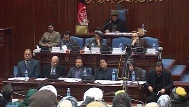 مجلس الشيوخ الأفغاني: إيران وروسيا تدعمان حركة طالبان