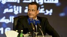 بعثة اليمن بالأمم المتحدة: خطة ولد الشيخ تشرعن التمرد