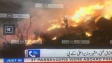 'No survivors' in Pakistan air crash