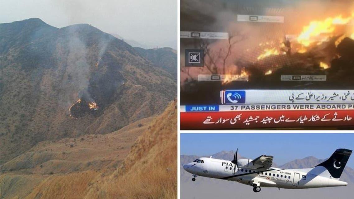 تحطم طائرة ركاب شمالي باكستان