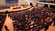 Kurdish party objects to Iraq's new 2017 budget