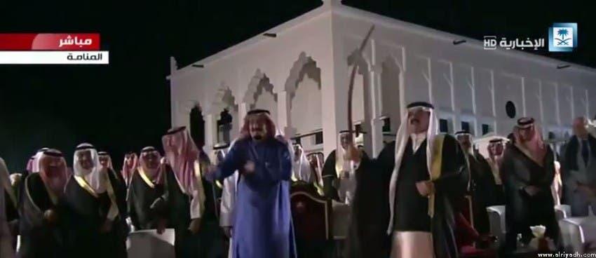 AlRiyadh