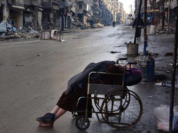 صور التقطت موت مسنة.. إنها المأساة في حلب!