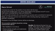 Mercedes runs job ad for F1 driver with 'proven track record'